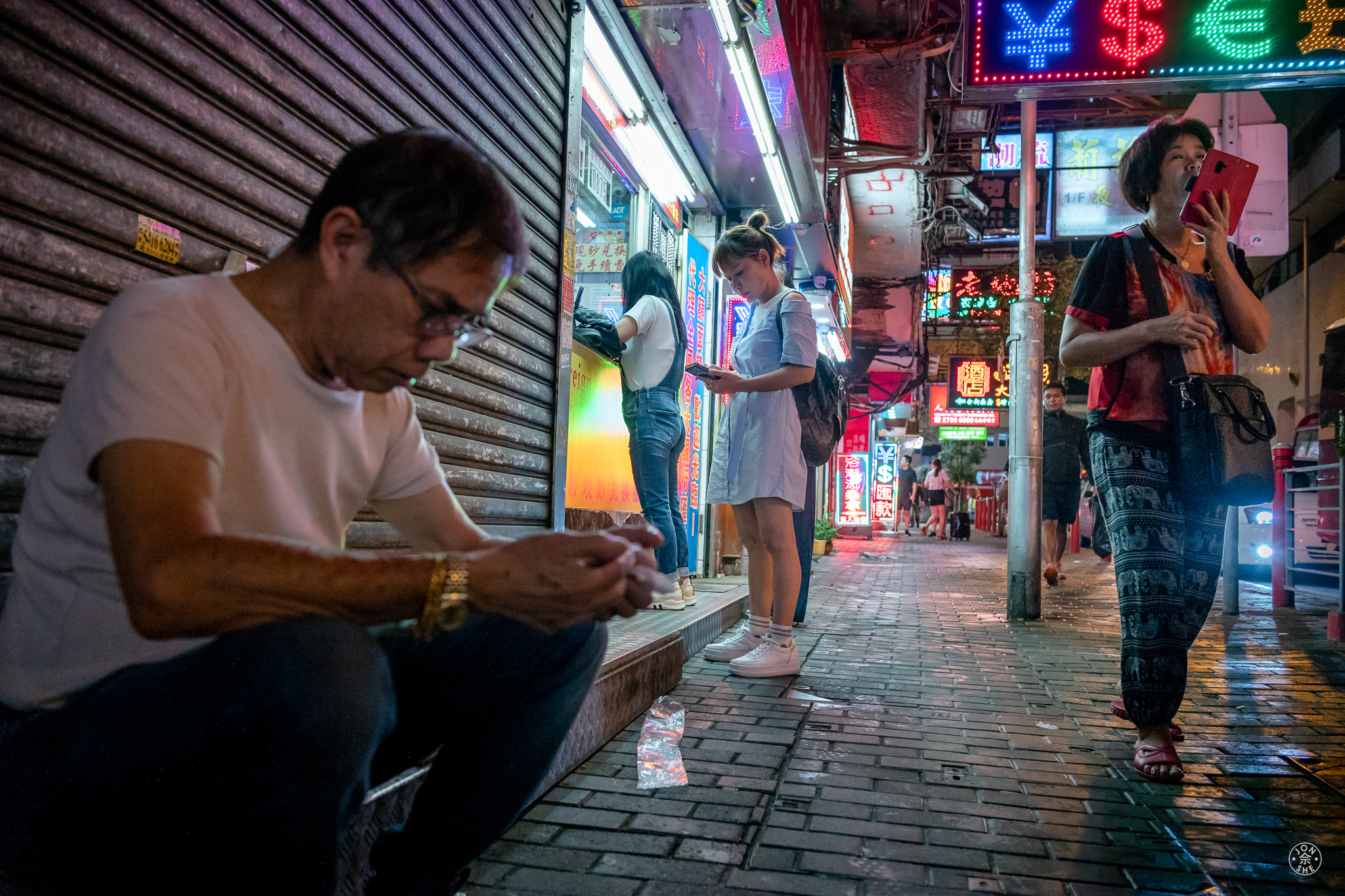 WeChat on the Streets