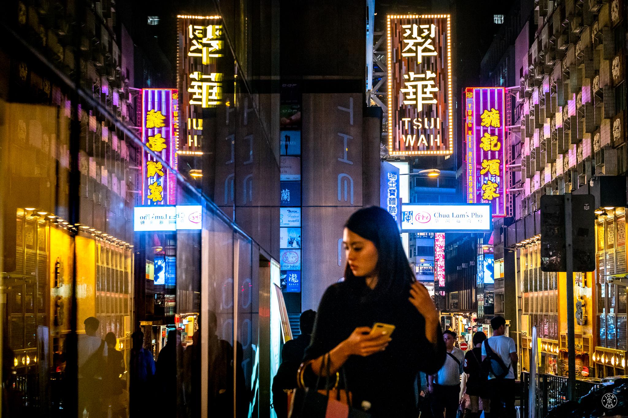 LifeHub Neighbors: Tsui Wah and Yung Kee