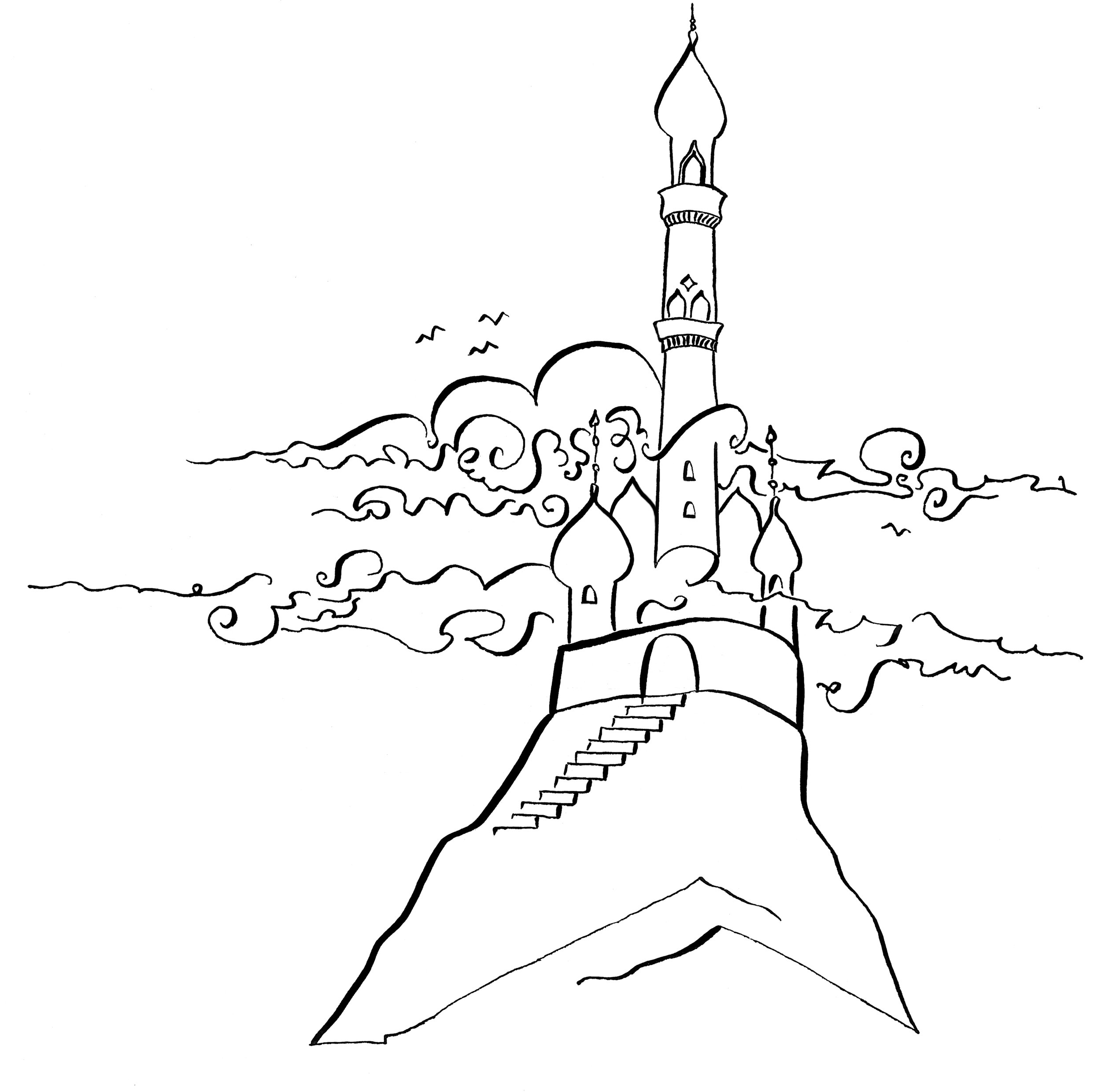Castle Tower.jpg