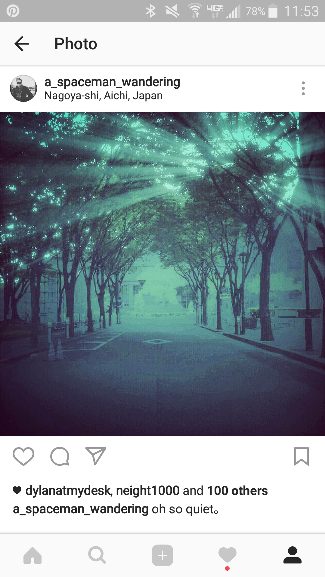 An Instagram post from the author's account, this image being an attempt to capture the surreal-ness of those flickering moments where memories are permanently cemented in the mind.