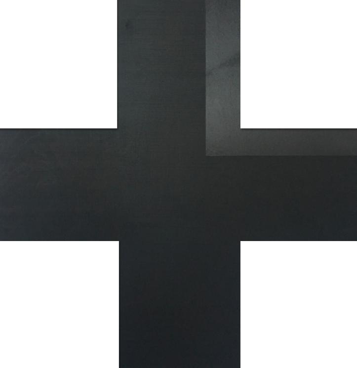 Cruz de Caminos