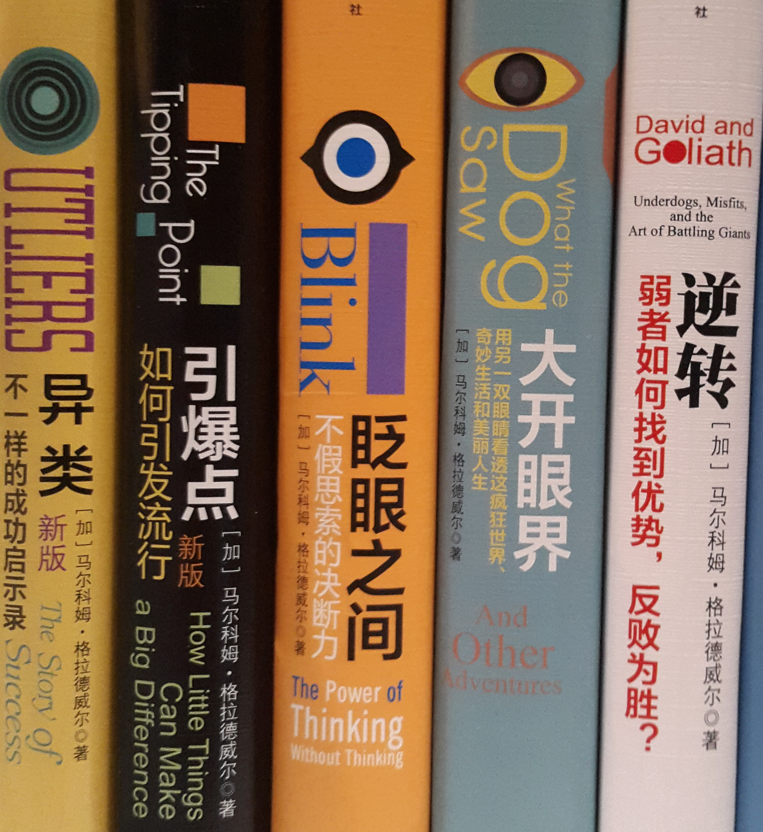 We have every Chinese translated version and I think every English version of his books!