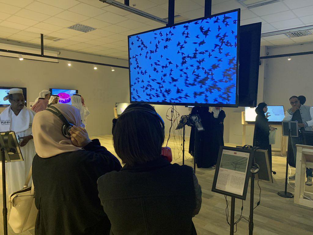The First International Video Art Forum , Exposition collective du 20 au 31 décembre 2018. Dammam, L'Arabie saoudite.