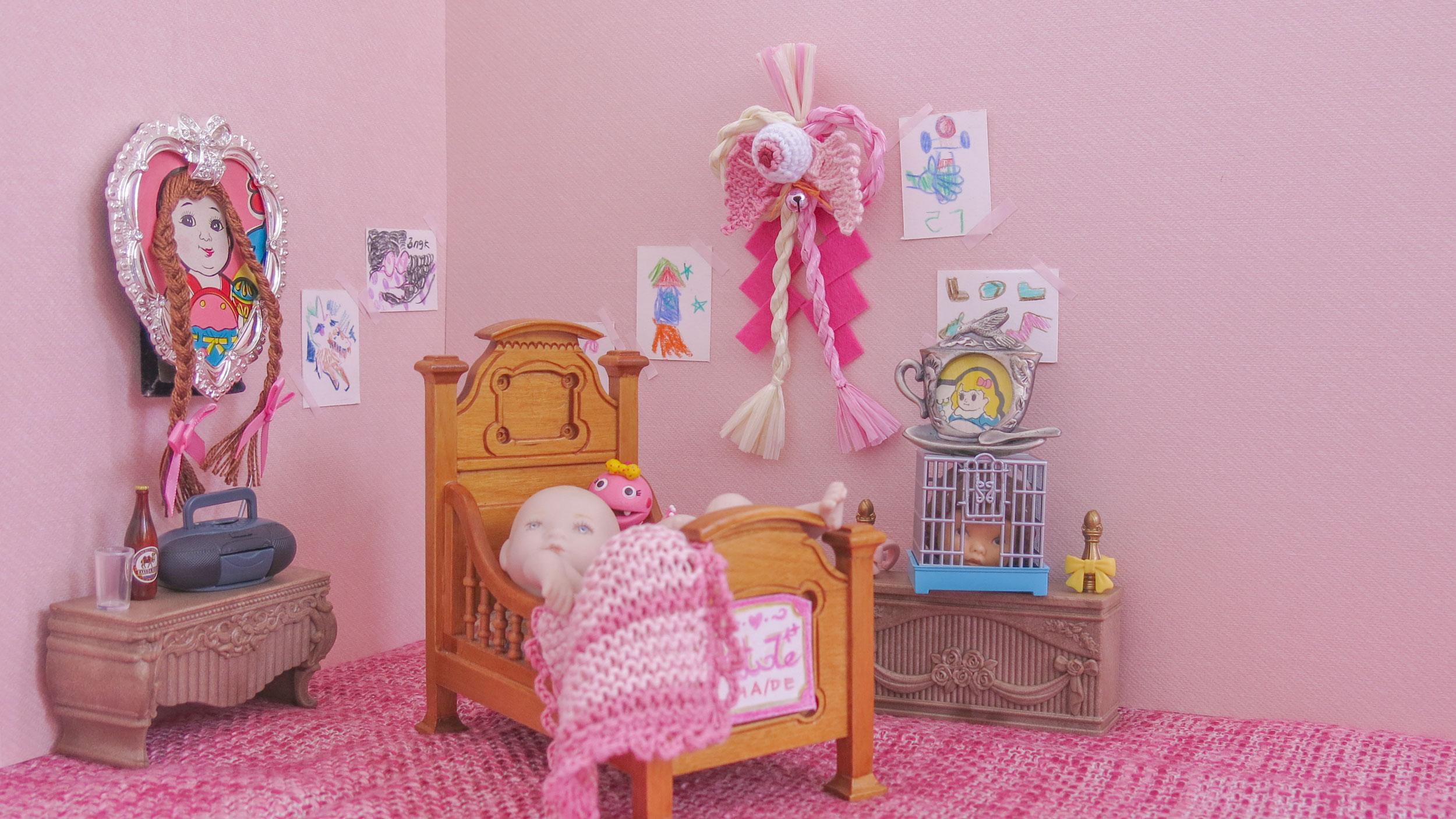 CHIISANA ROOM - 小さな部屋 (LITTLE ROOM)