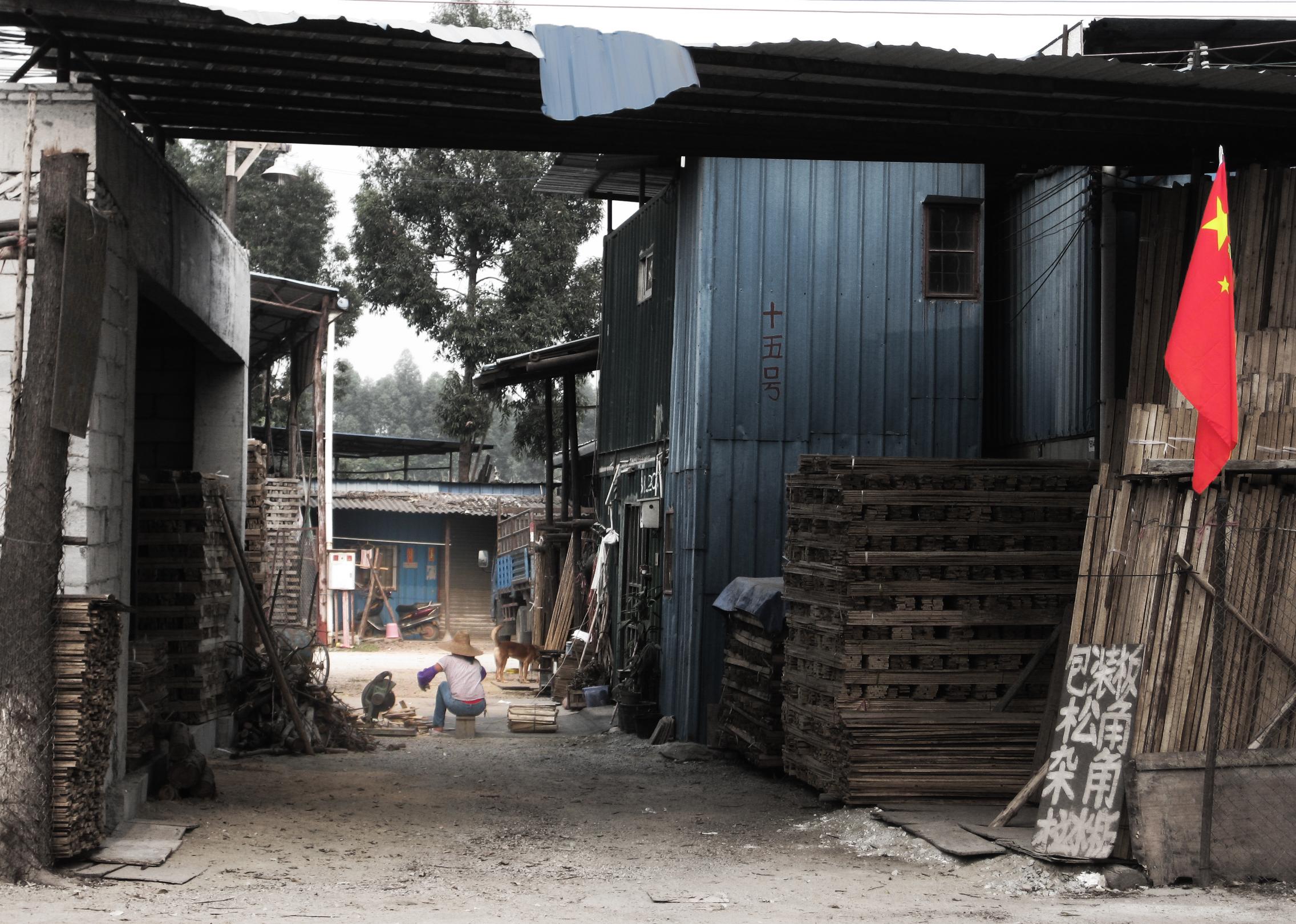 China (2012)