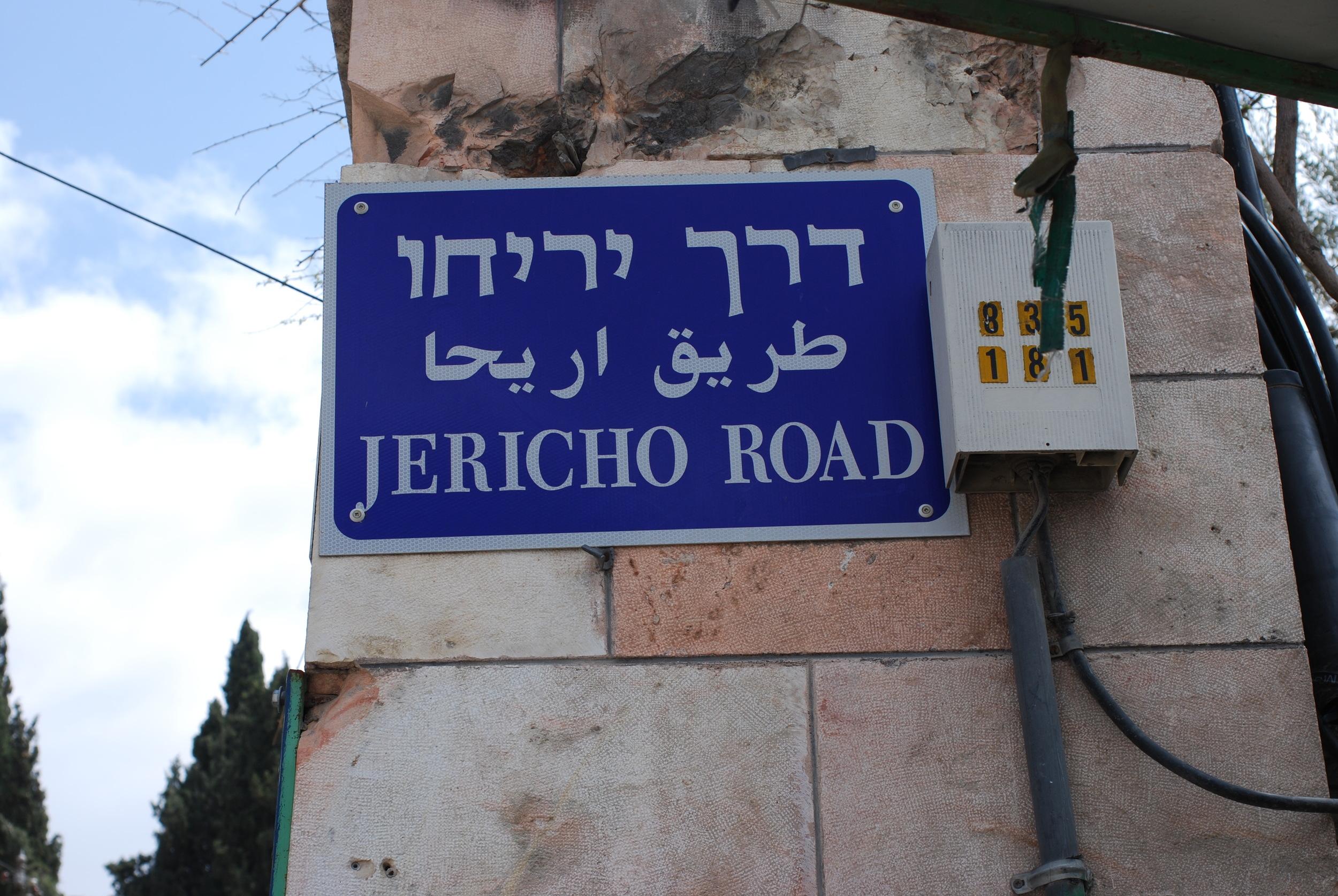 DSC_0280 - Jericho rd.JPG