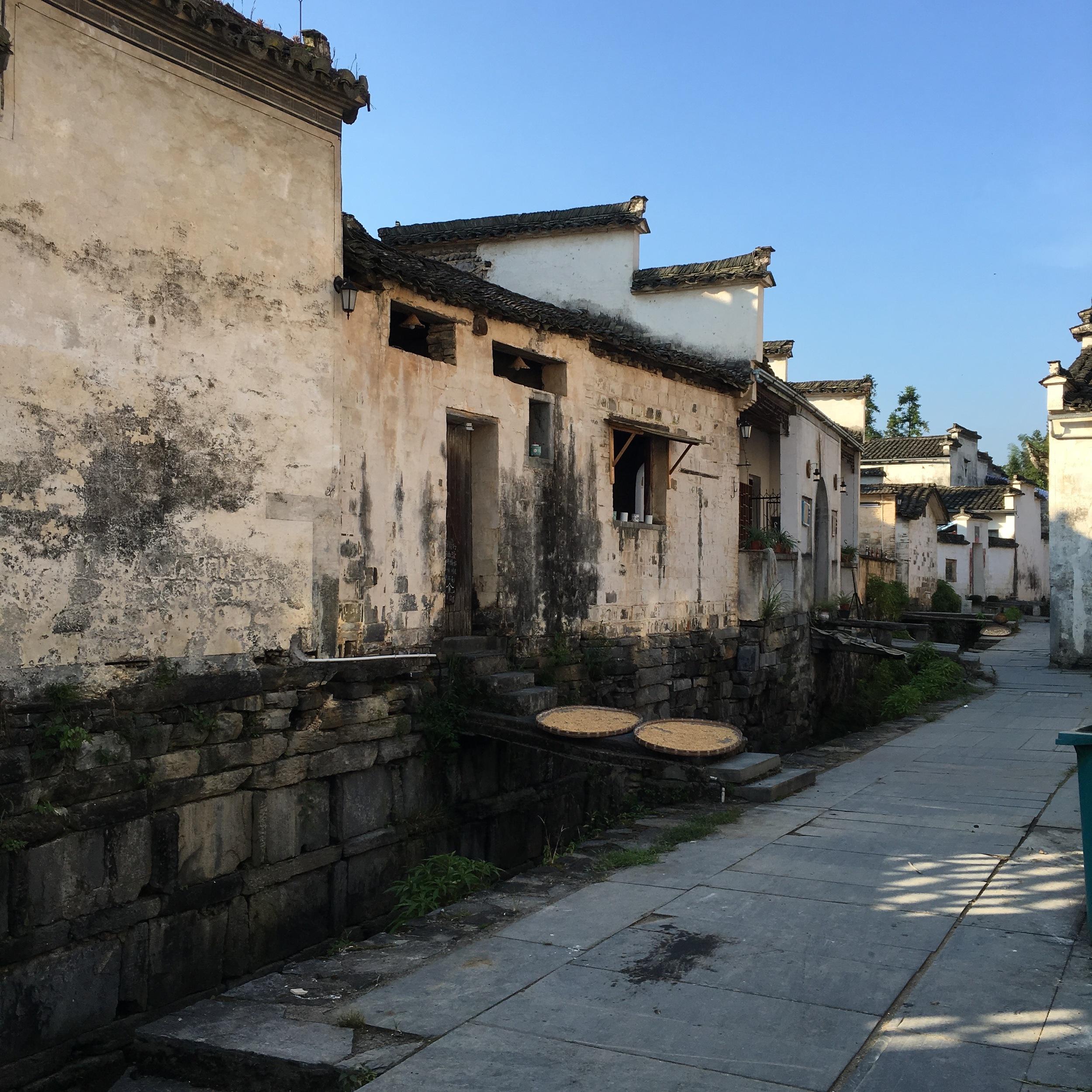 Xidi, Anhui | China