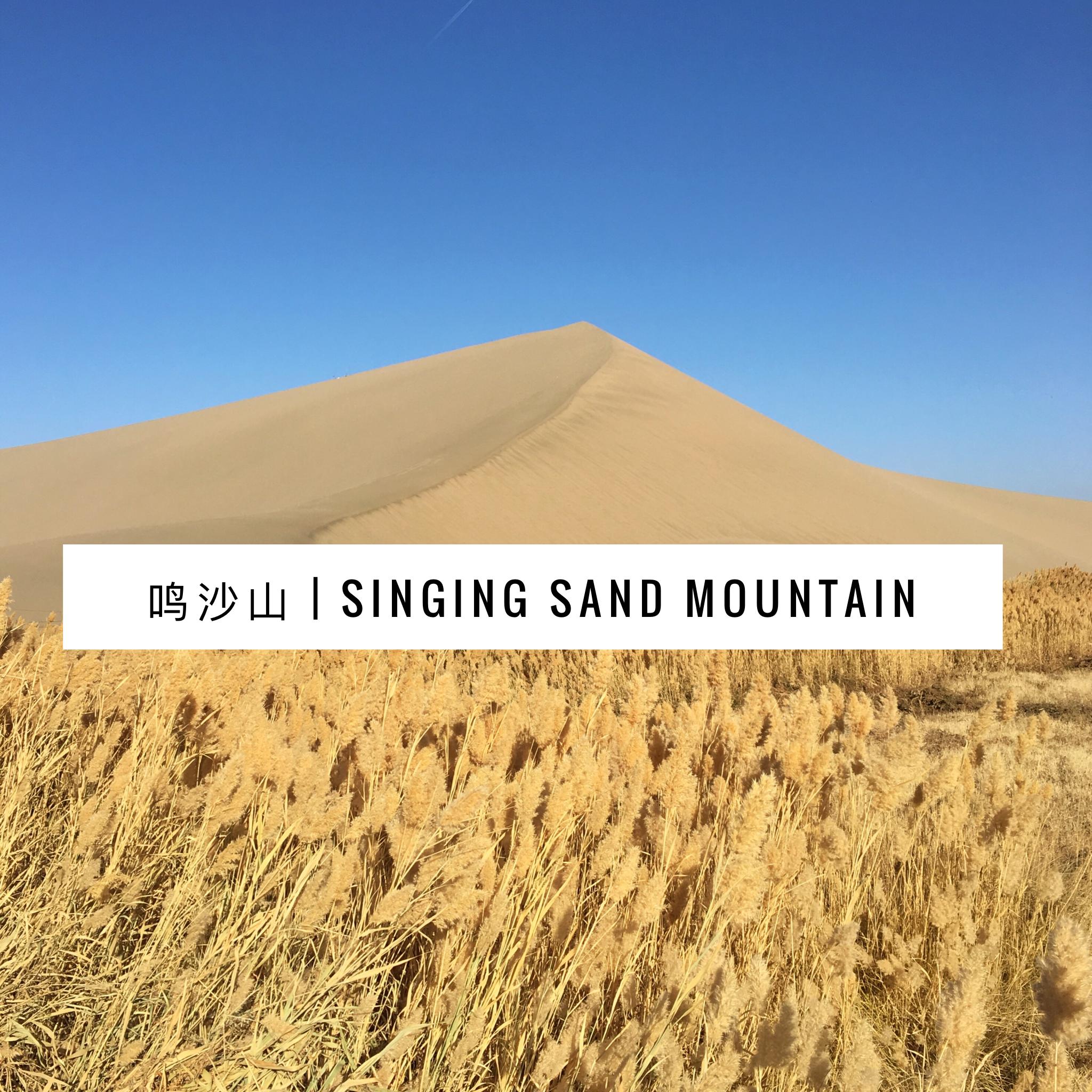 Singing Sand Mountain