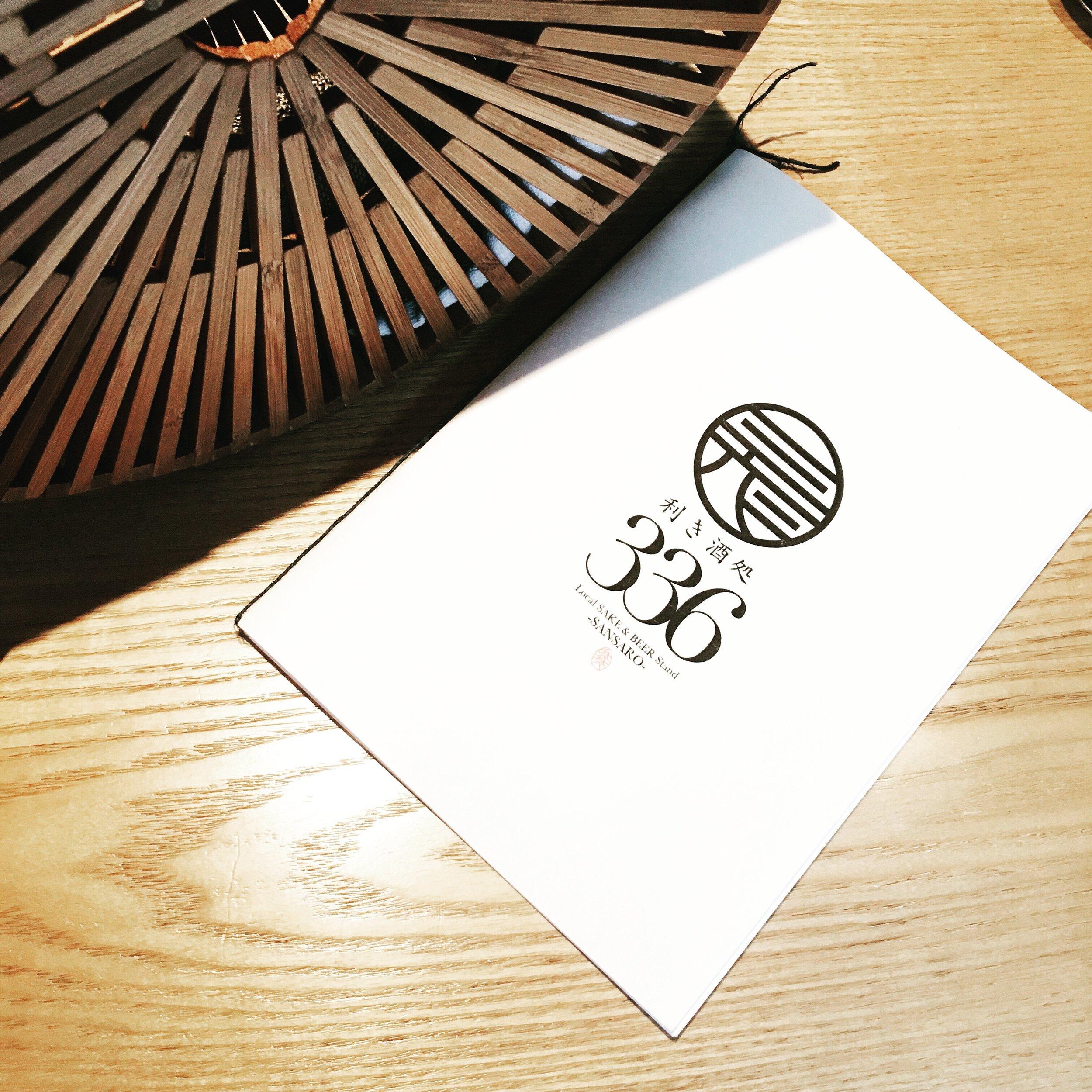 Sake 336