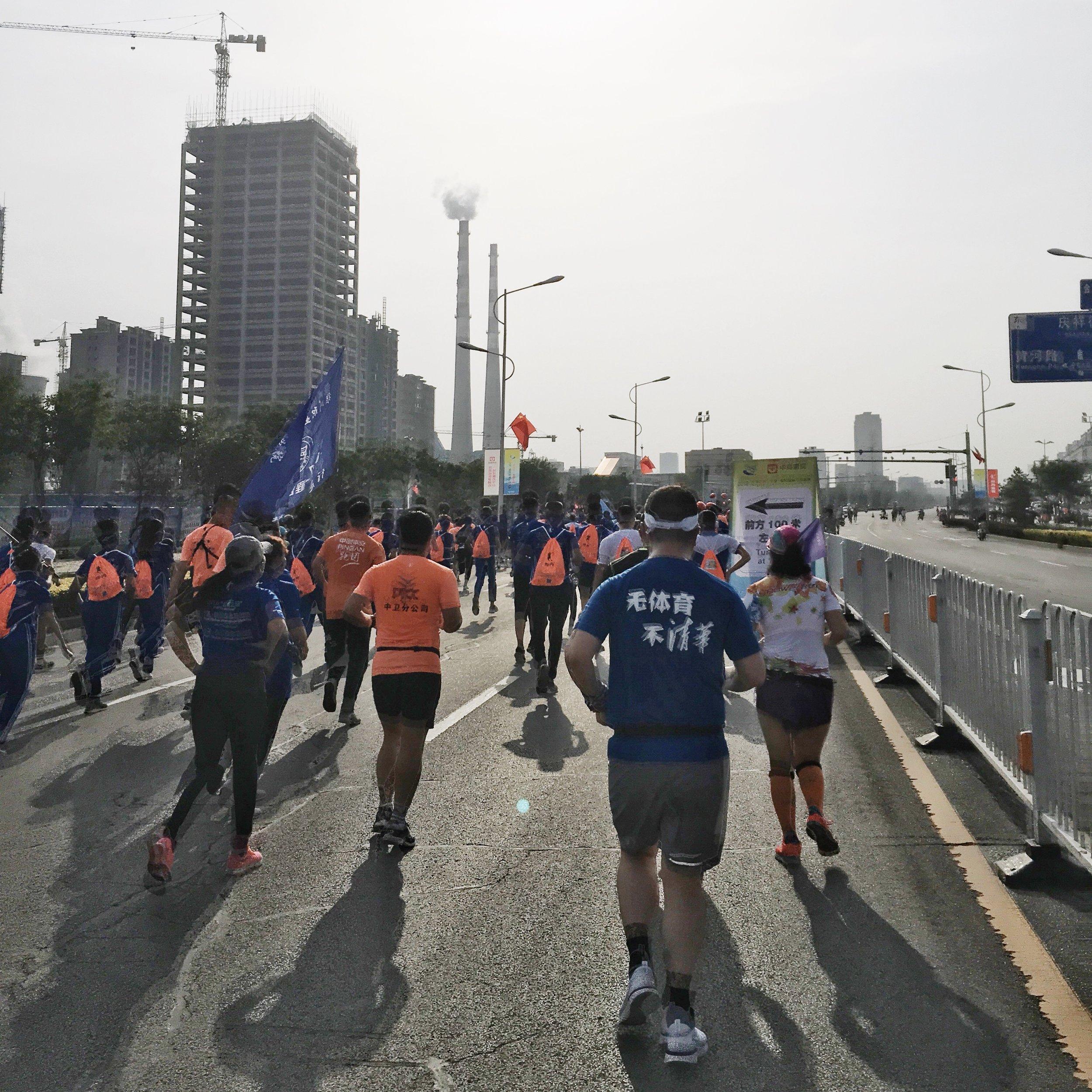 Yinchuan Marathon