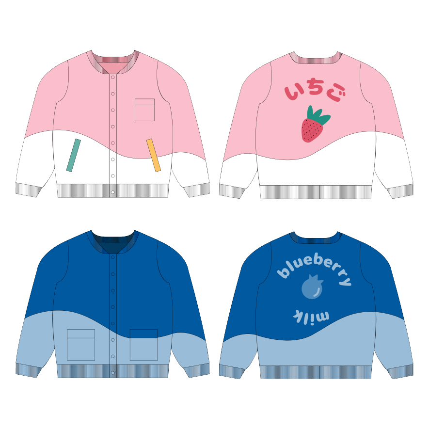 �The Ichigo Bomber Jacket PDF Pattern by Sew Chibi Designs. A lightweight, color blocked, knit coat for all kids: boys and girls, from baby to teen! Perfect for spring! $9 USD