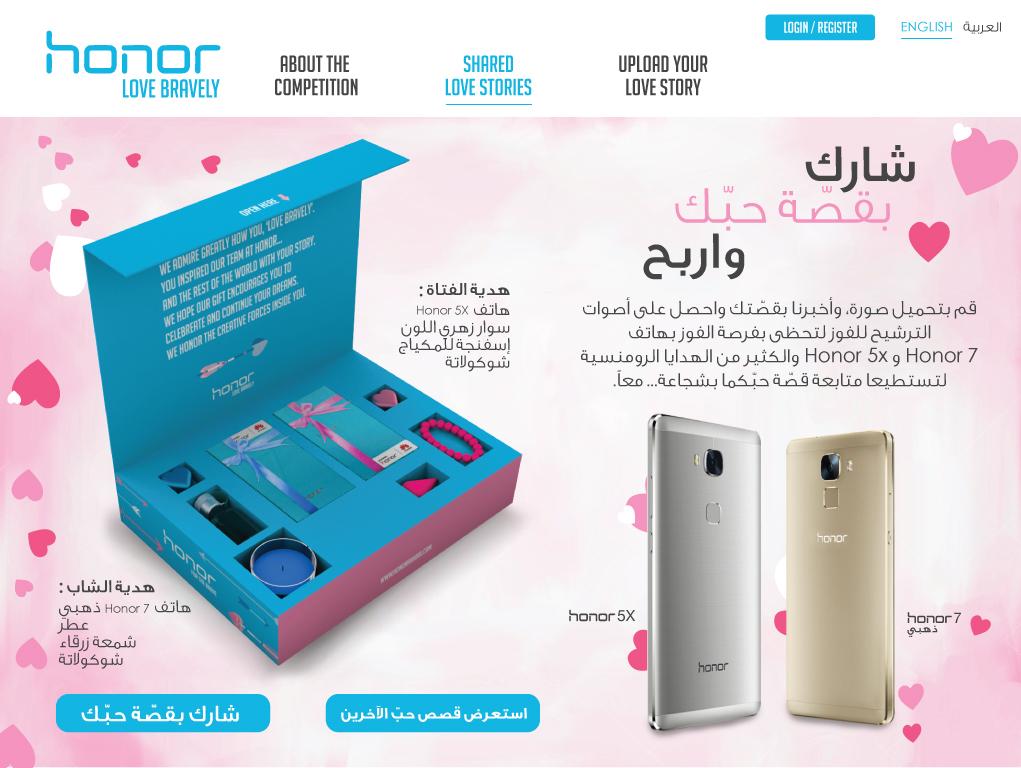 bentobanner_arab.jpg