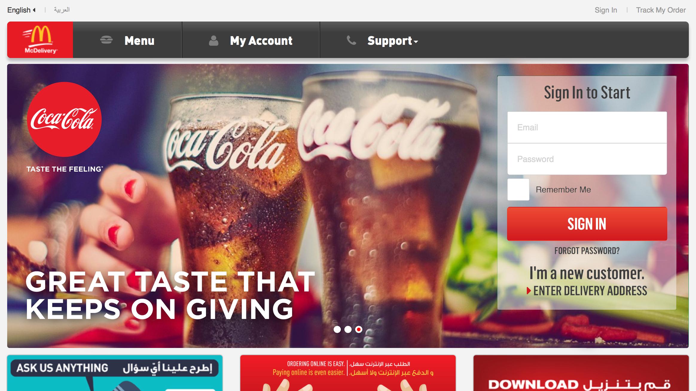web_UAE_homepage_ENG.jpg