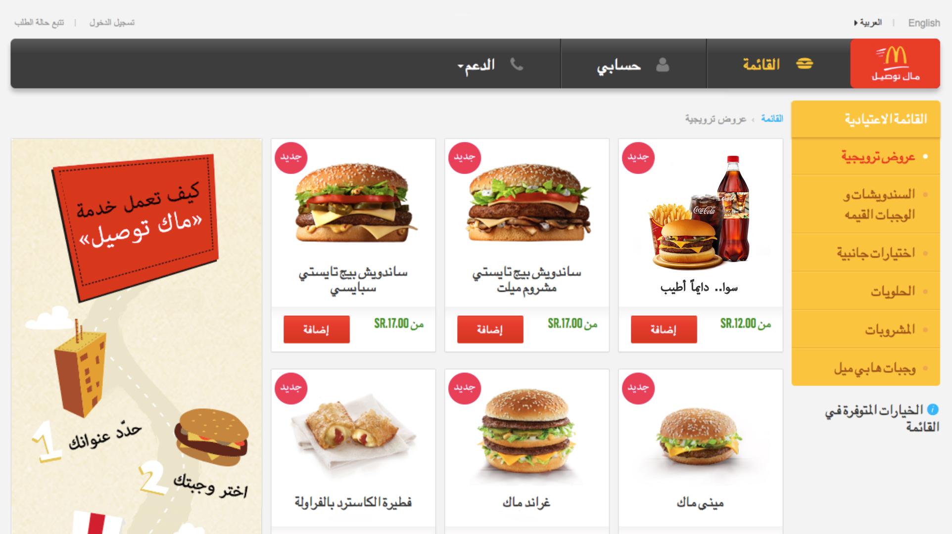 web_KSA.jpg