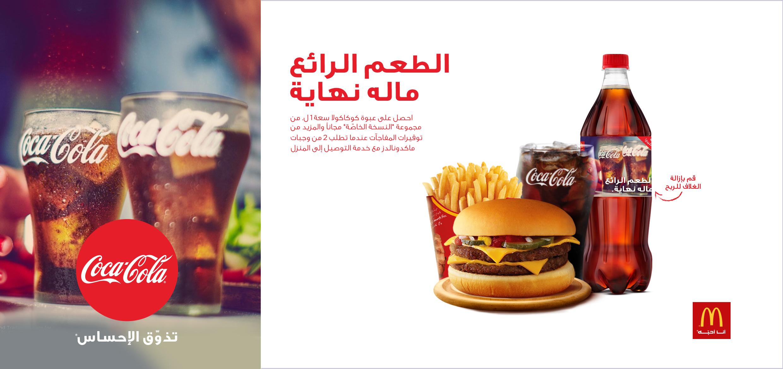 DL_UAE_ARAB.jpg