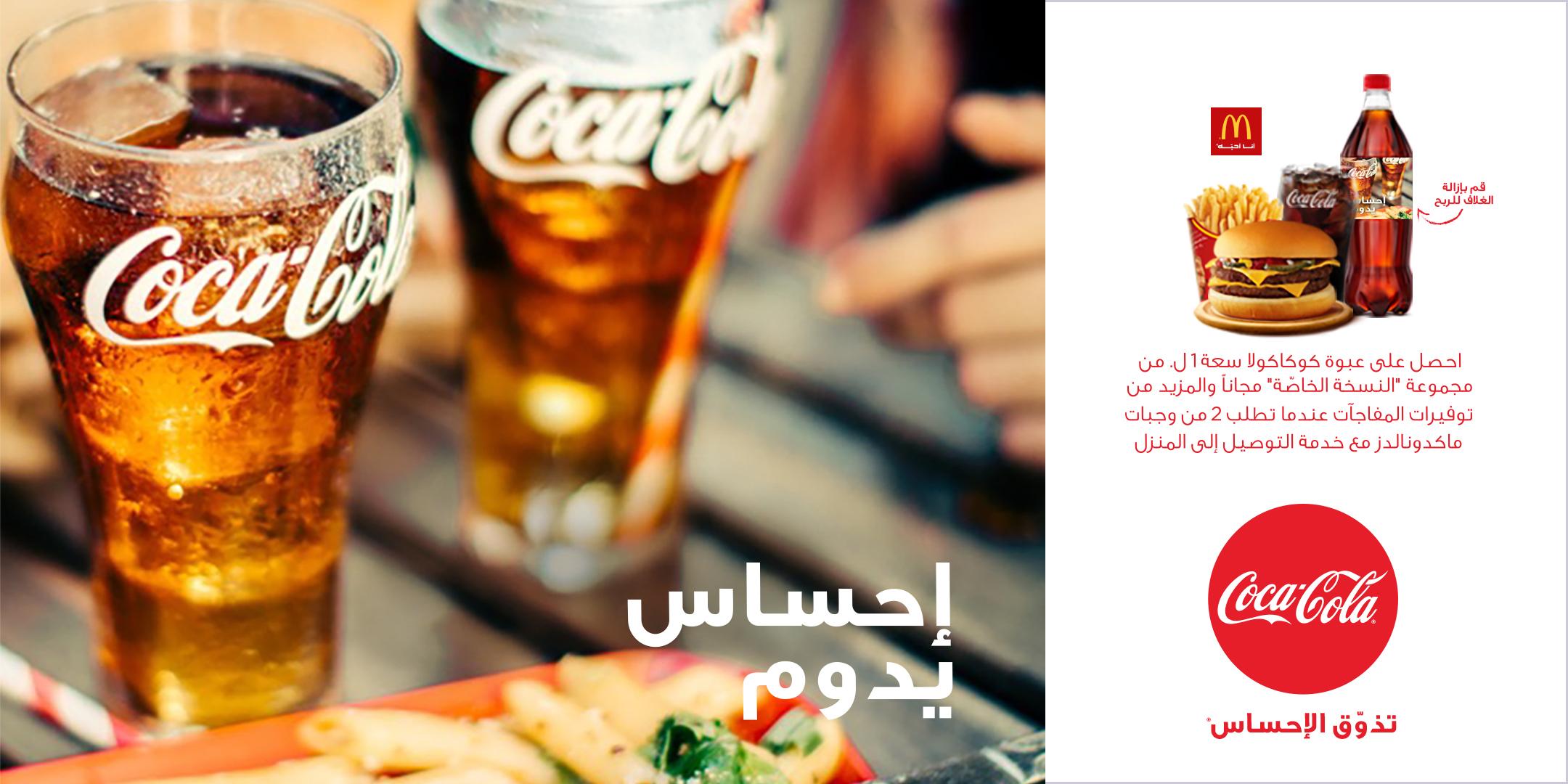 poster_KSA.jpg