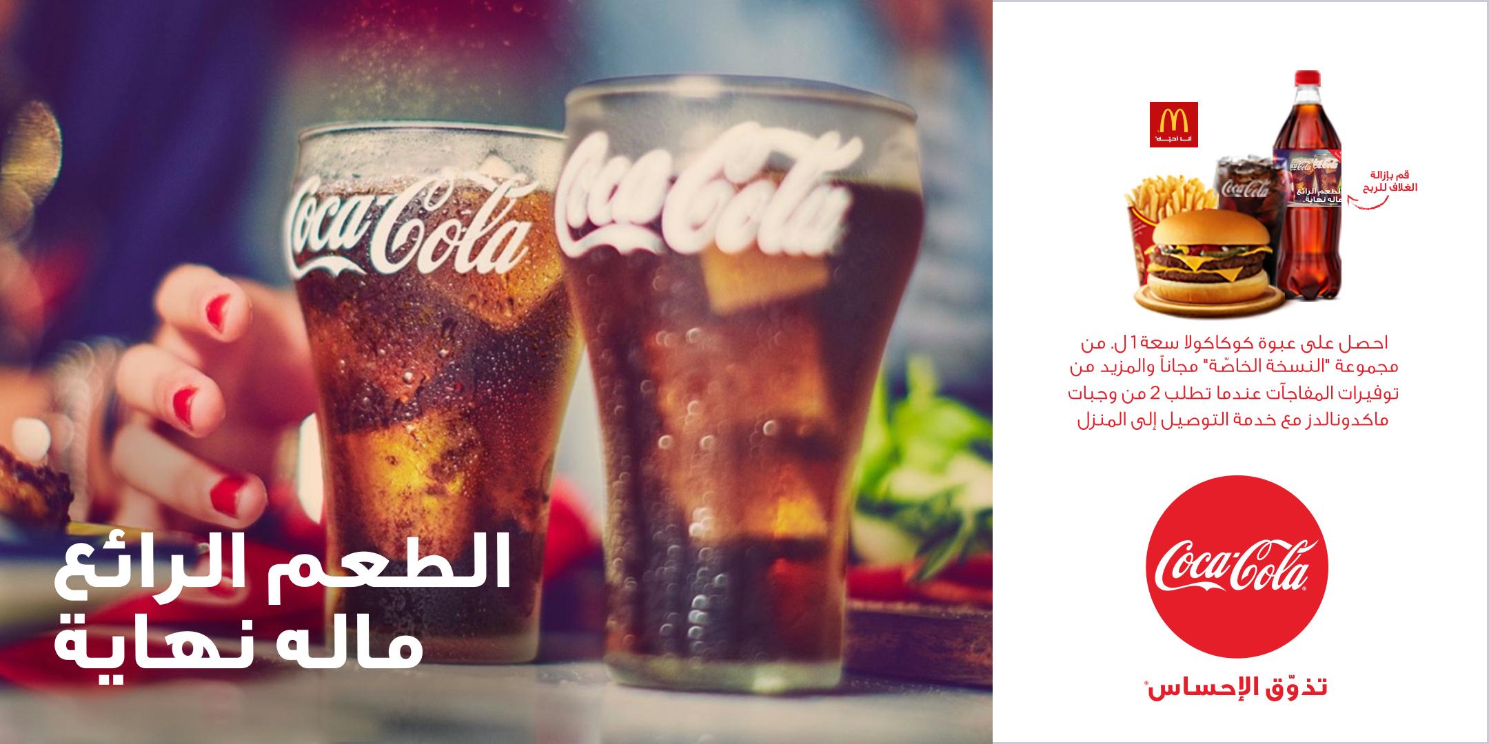 poster_UAE_ARAB.jpg
