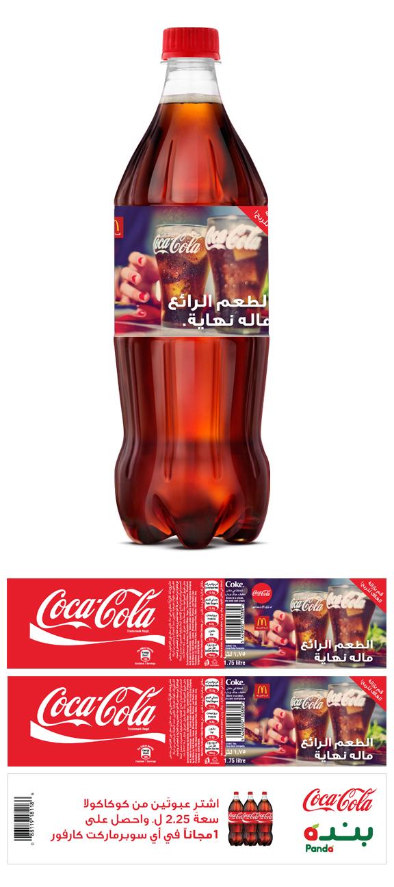 UAE_mywebsite_bottlepackaging_ARAB.jpg