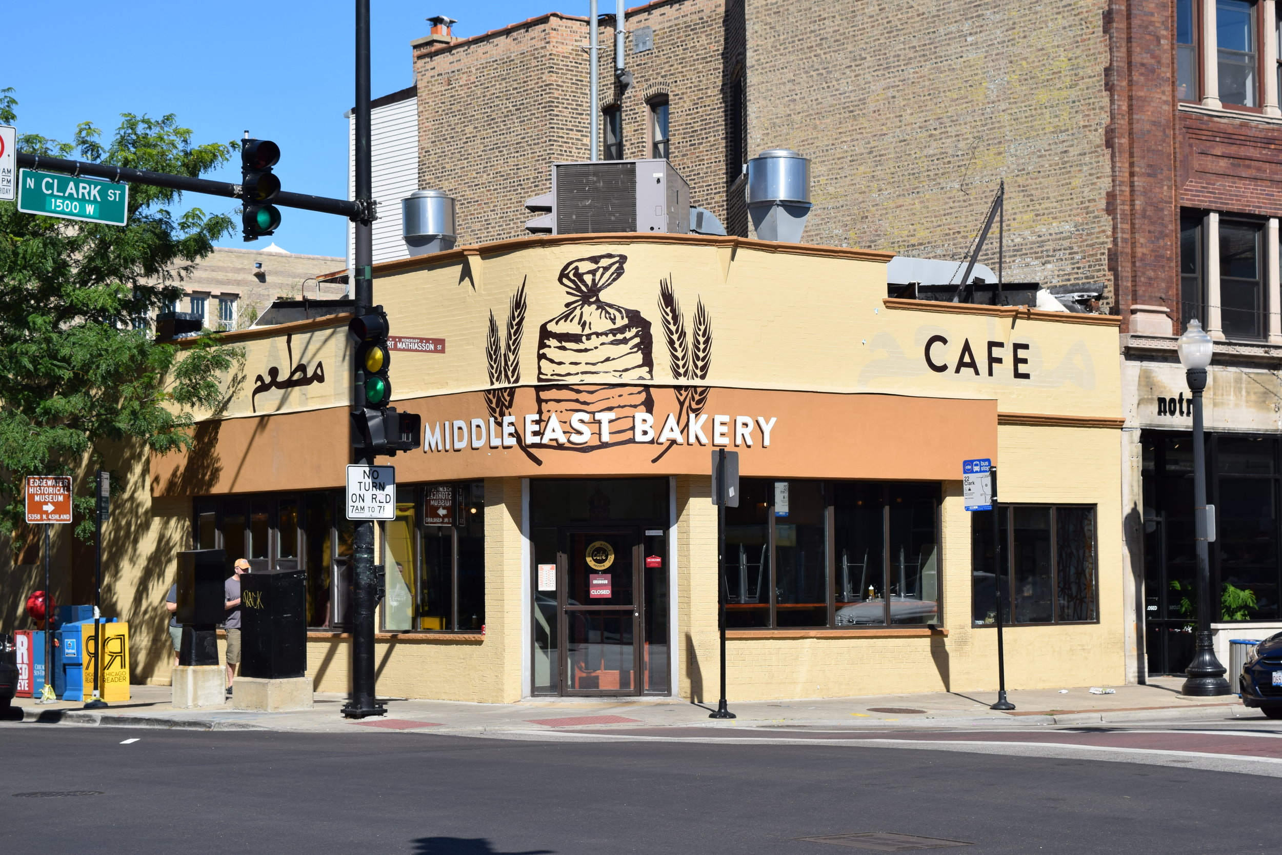 Middle East Bakery & Grocery
