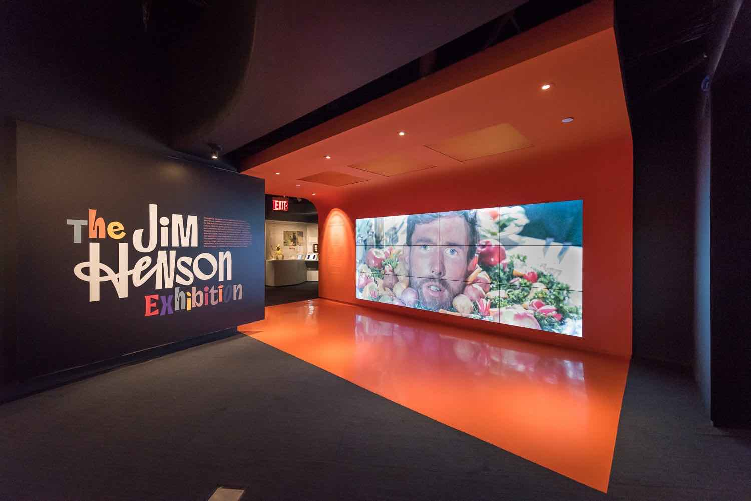 5/Museum of the Moving Image