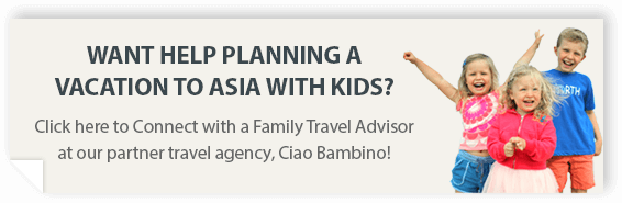 ciao-vacation-asia-2.png