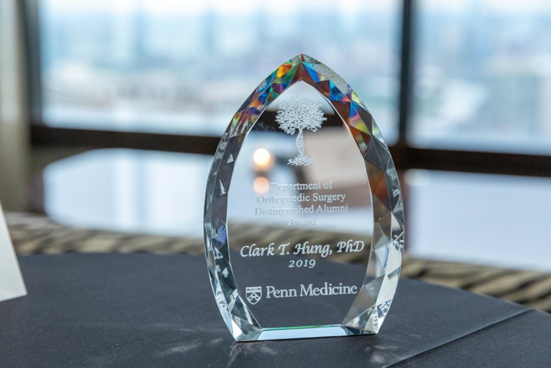 Hung-UPENN Award.jpg