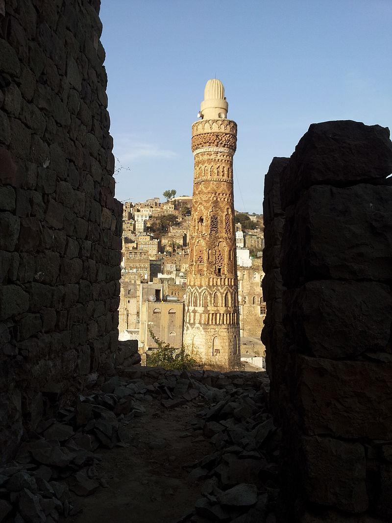 Minaret of Arwa's Mosque