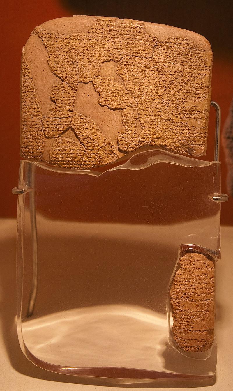 Egyptian-Hittite Peace Treaty
