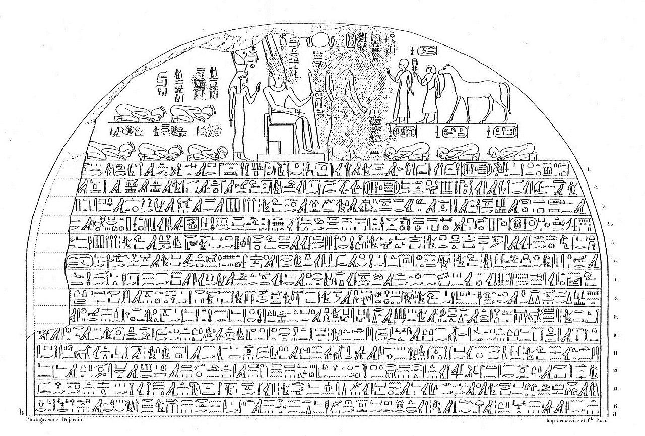 Victory Stele of Piye