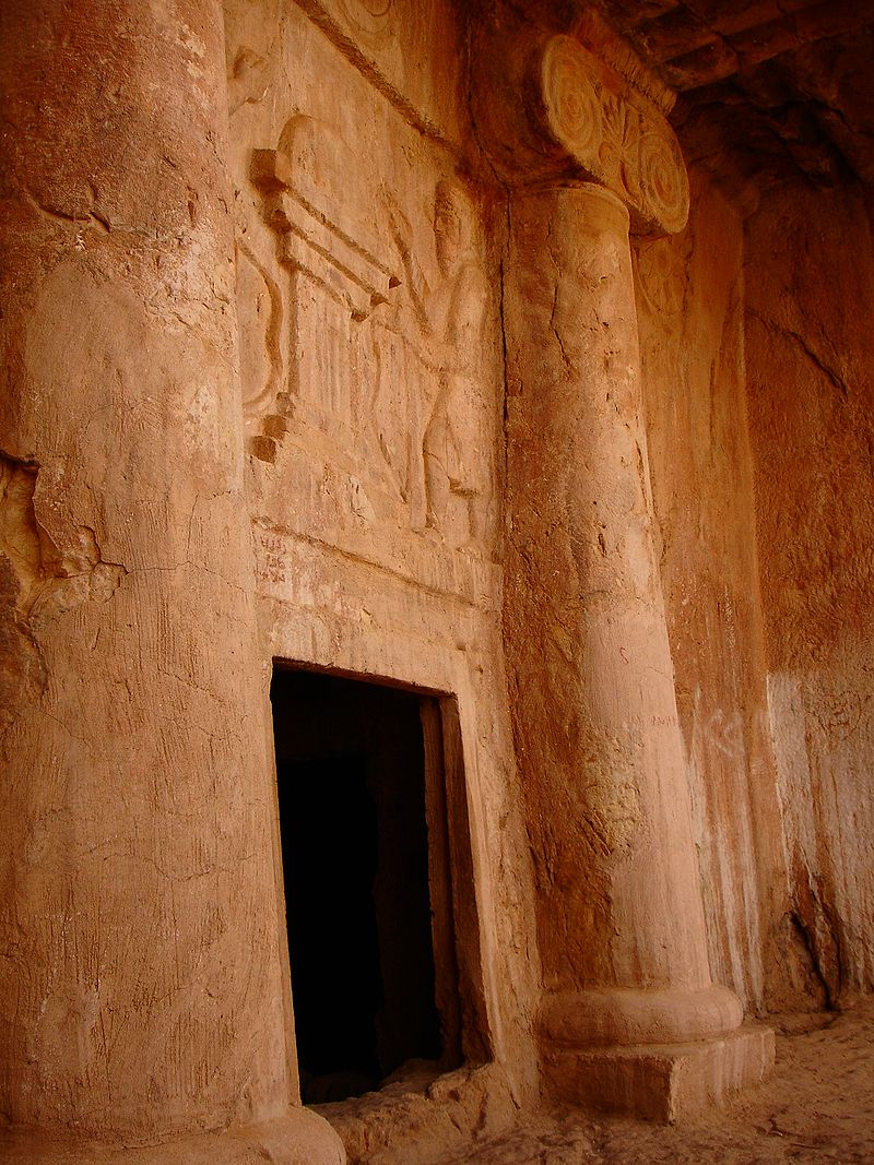 Cyaxares Tomb