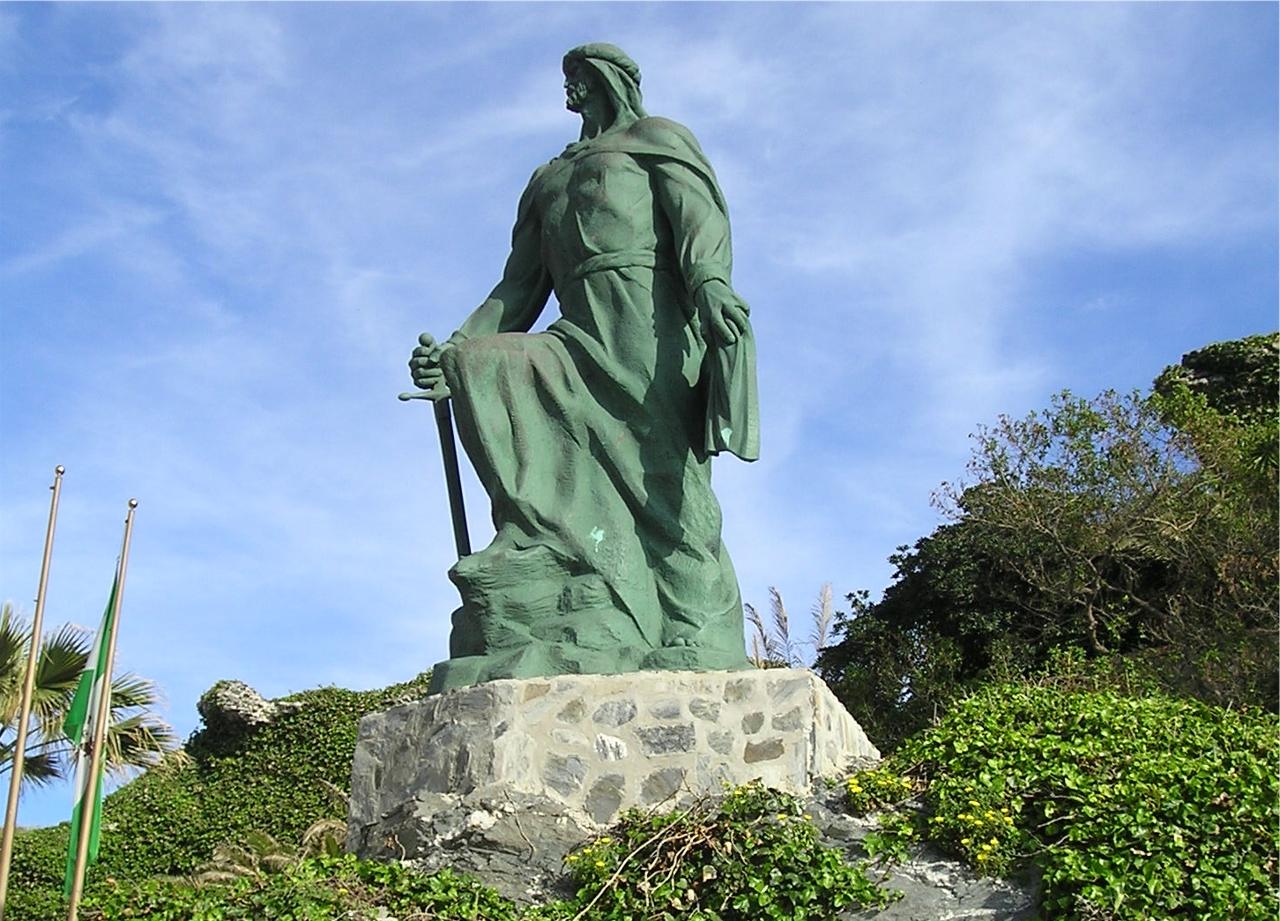 Statue of Abd al Rahman I