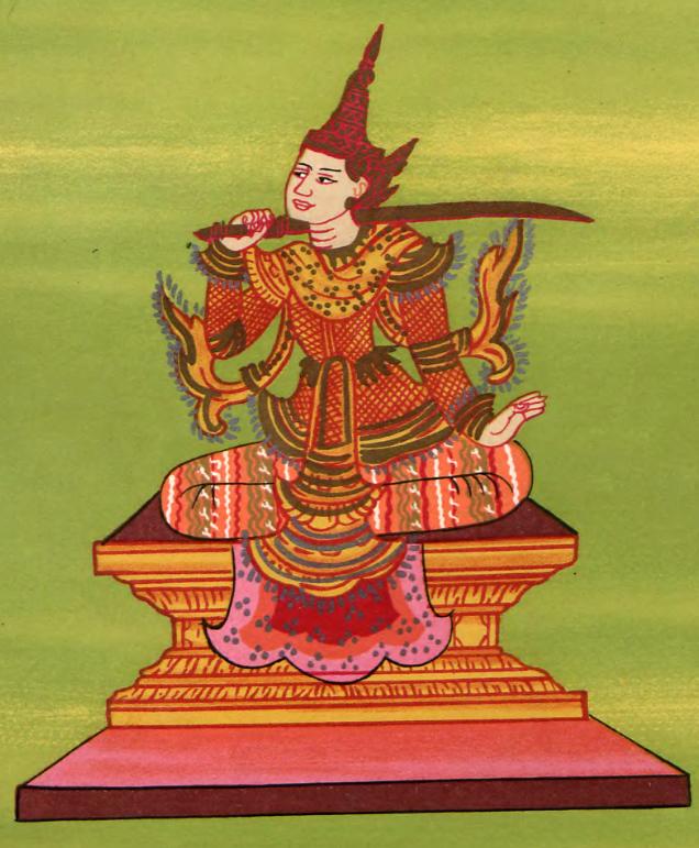 Tabinshwehti