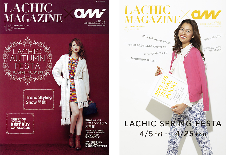 lachic-magazine.jpg