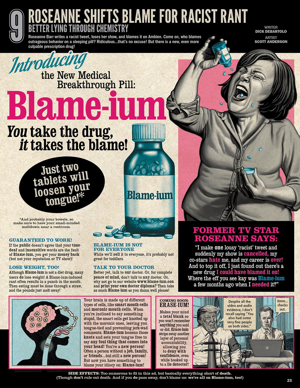 blame-ium-final.jpg
