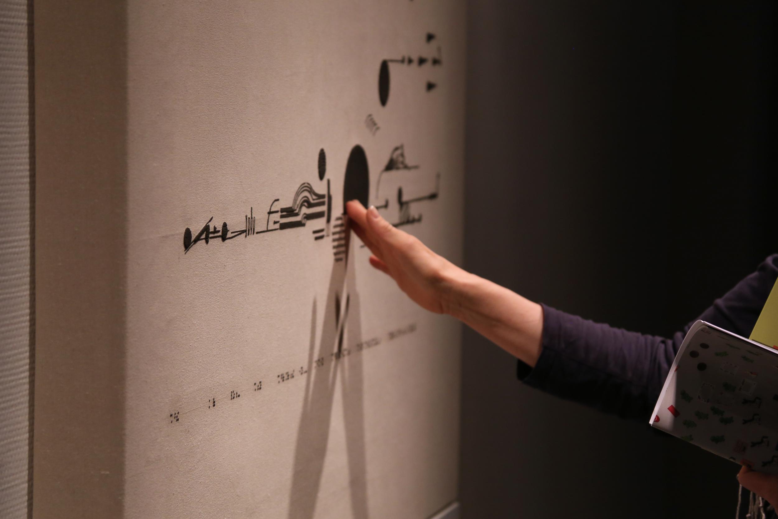 Tactus No.1, Kaunas Biennial Installation