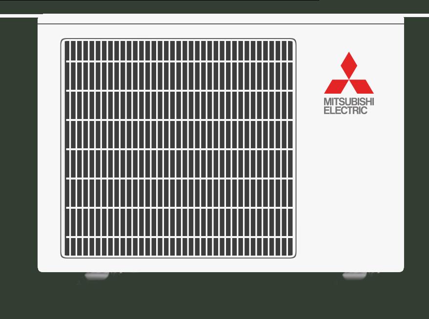 Mitsubishi Ductless Heat Pump.png