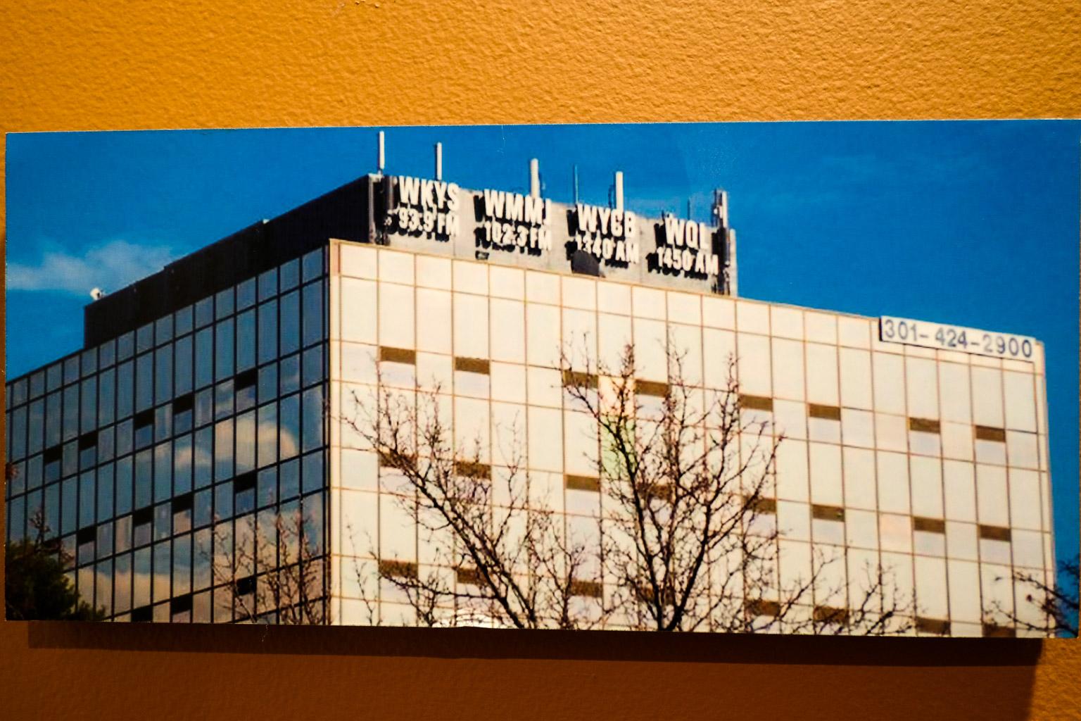 The Lanham facility where the WOL sign originally hung.