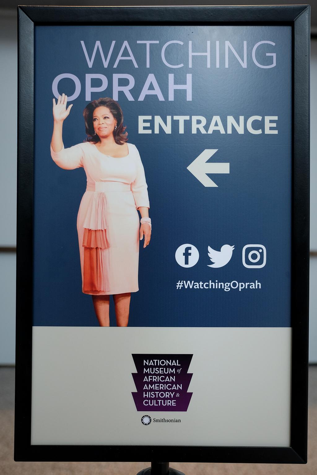 NMAAHC_Oprah_Exhibit_2018-09-26-001.jpg