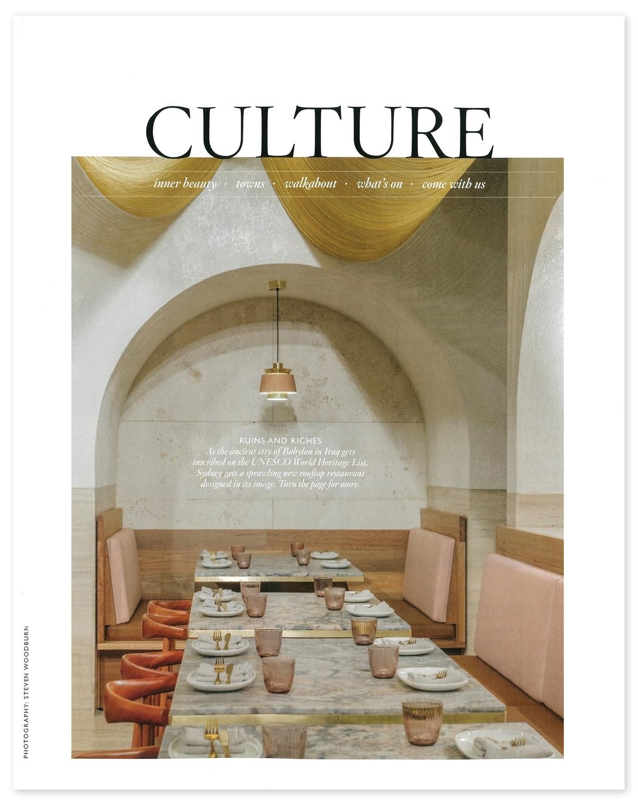 2019_culture_babylon_2_web.jpg