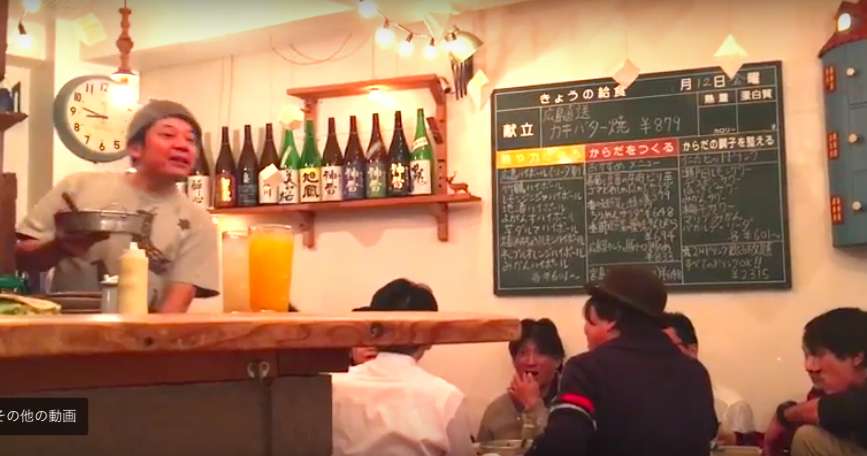 Hiroshima Restaurant - Very cute and eclectic decor. All staff, food, and drinks are from Hiroshima prefecture. It's your chance to try amazing Hiroshima local food and drinks that you wouldn't otherwise get a chance to try.