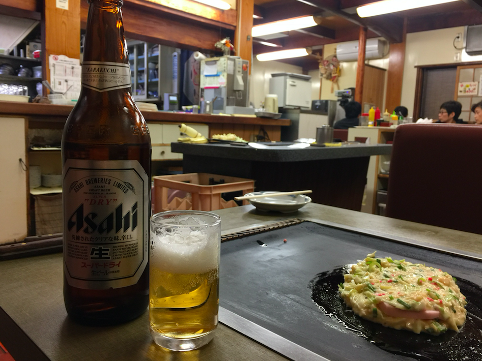 "Okonomiyaki(savory pancake) - Okonomiyaki means ""cook whatever you like"", you can experience authentic one!"