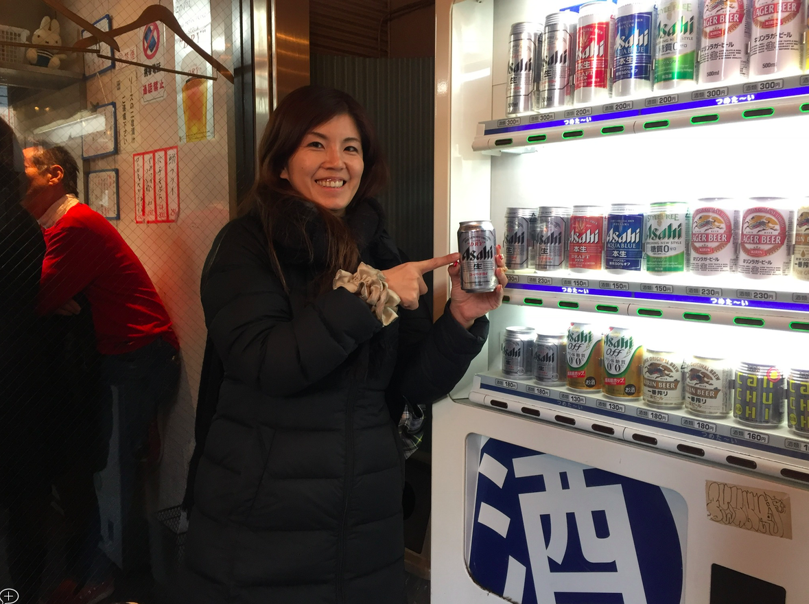 Beer Vending Machine - If you like, you can walk around with beer in your hand