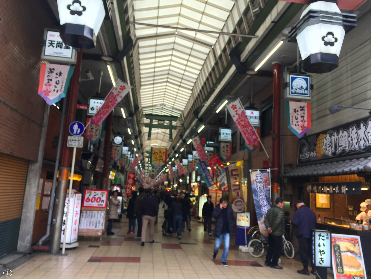 Shopping street - The longest in Japan. 2.6Km (1.6mile)