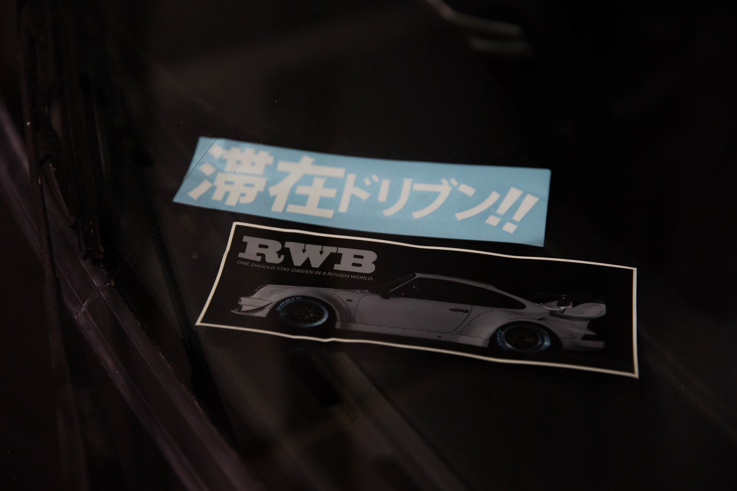 RWB-5205.jpg