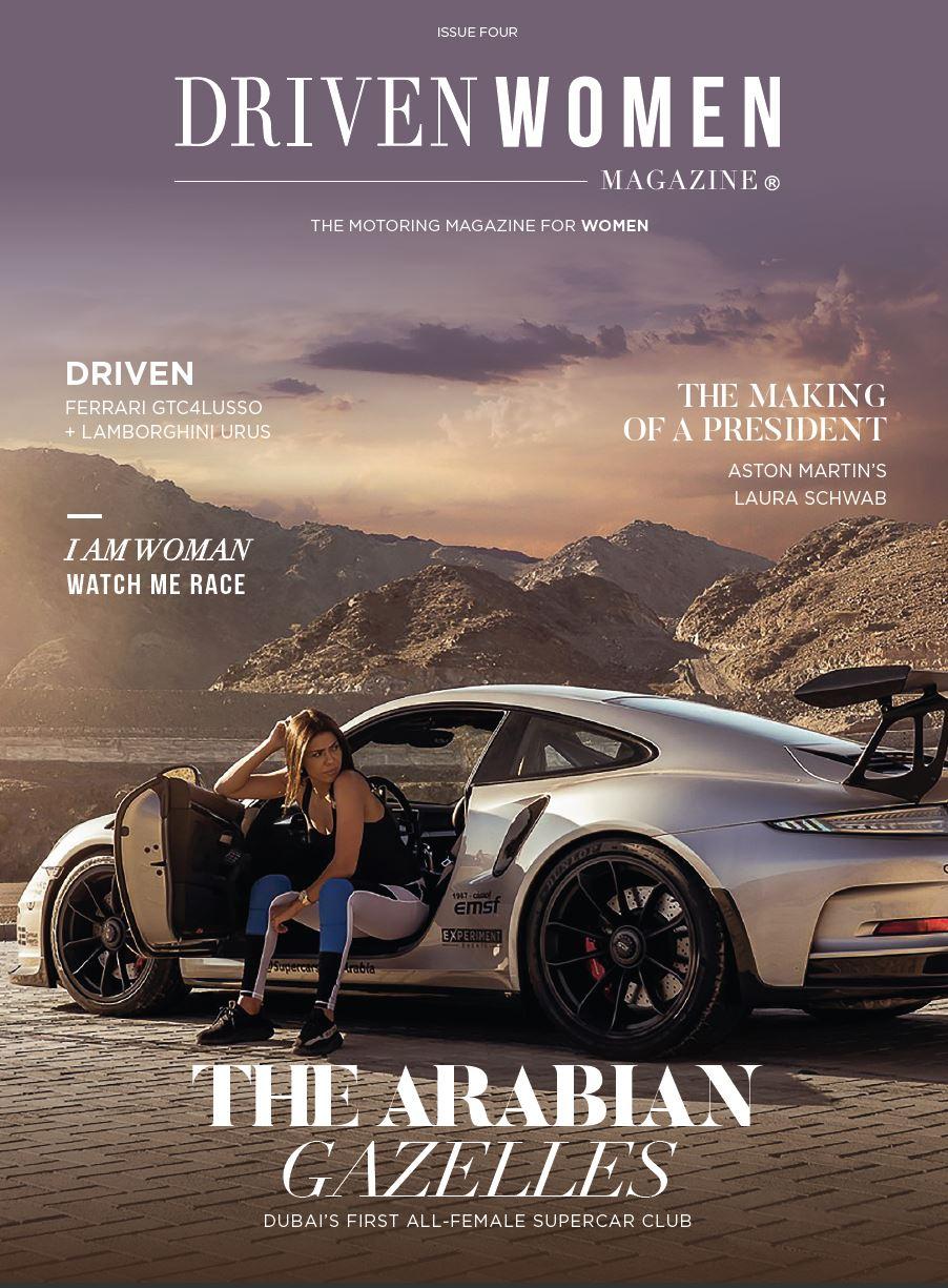 Issue Four Cover for Jasmine.JPG