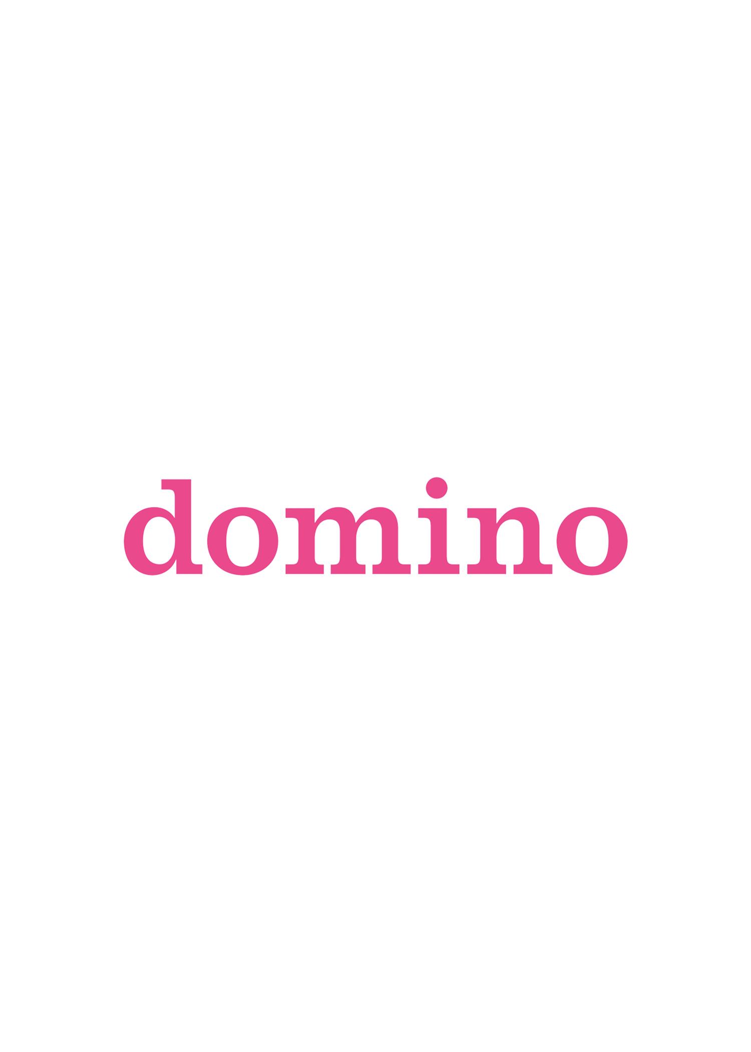 DominoLogo.jpg