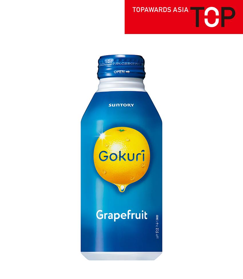 gokuri_1.jpg
