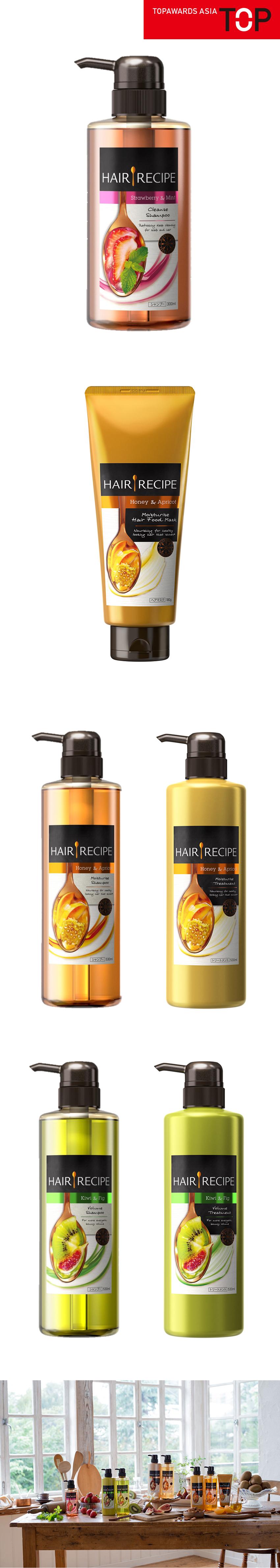 hairrecipe_2.jpg