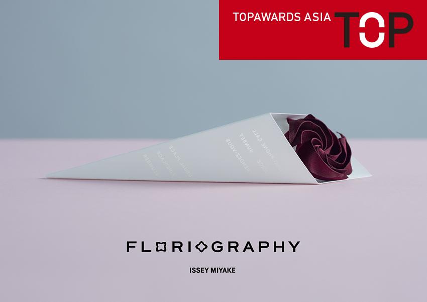 floriography_1.jpg