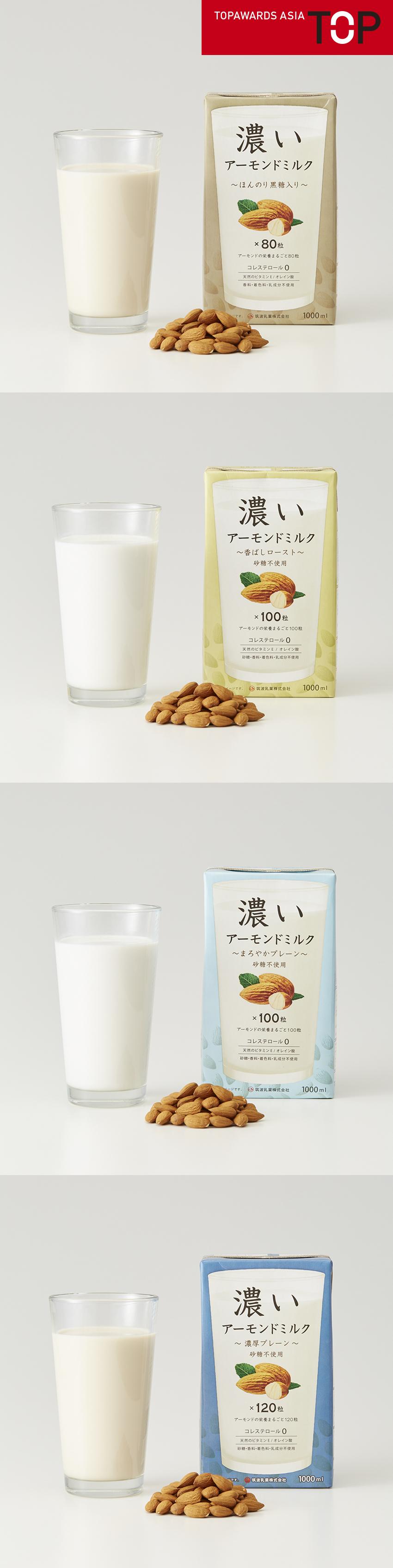 almondmilk_2.jpg